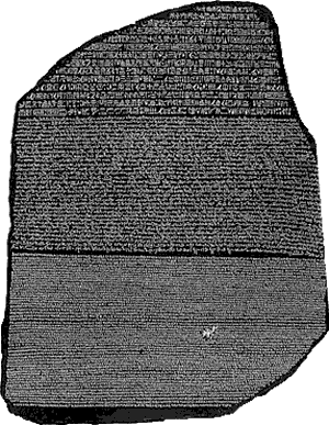 Ancient Egypt - The Rosetta Stone