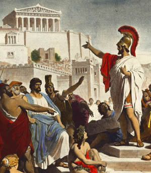 an introduction to the worlds first democracy in athens greece Economic equality and direct democracy in ancient athens be the first subjects: direct democracy -- greece introduction: the importance of athens --origins.