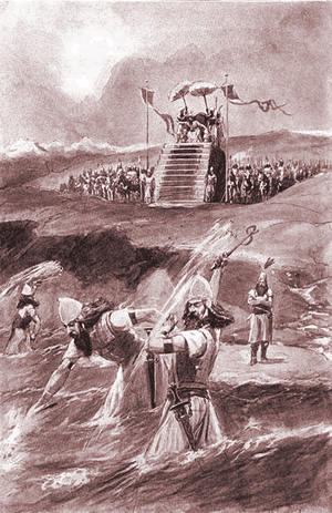 Persian soldiers whipping the sea