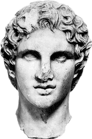 Alexander the Great (bust)