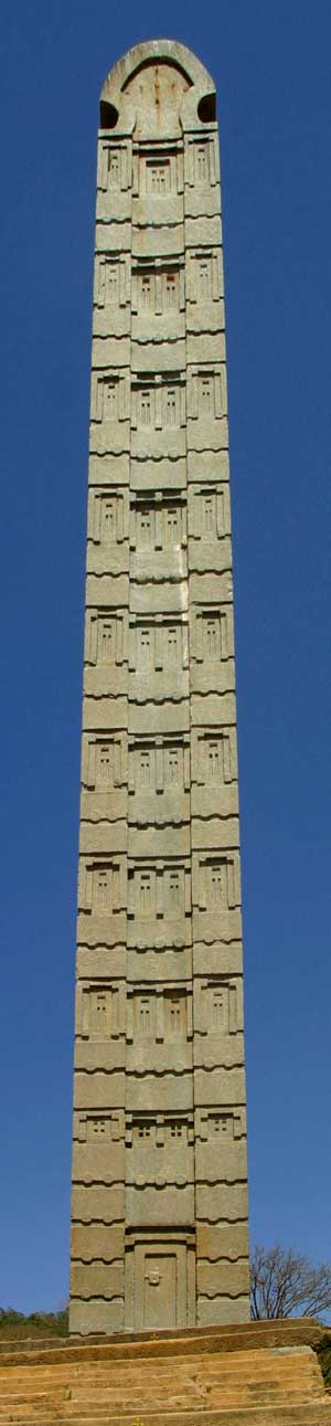 Obelisk of Aksum