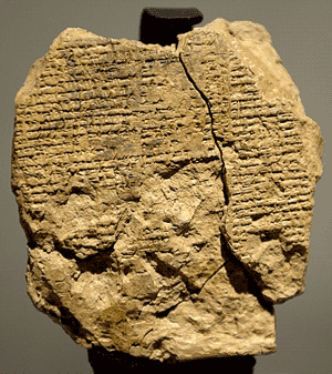 The Epic of Gilgamesh (tablet fragment)