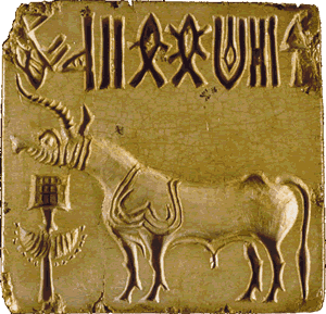 Indus writing