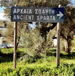 Sign in present-day Sparta